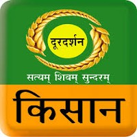 DD Kisan, 24-hour agriculture television channel